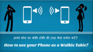 Walkie-Talkie-App-on-an-Android-Phone